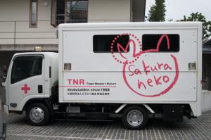 TMR トラック