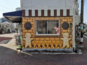 ウォールラッピングお菓子の家